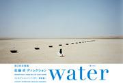 water_top_image1.jpg